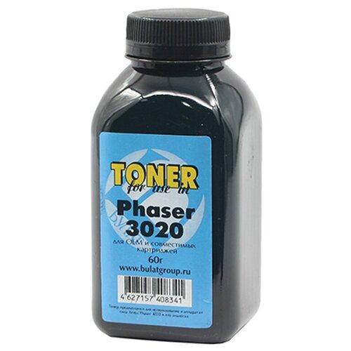 Тонер булат Phaser 3020 для Xerox Phaser 3020 (Чёрный, банка 60г.), для OEM и совместимых картриджей