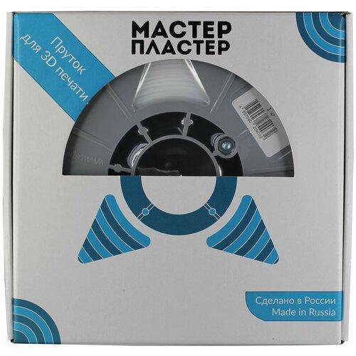 Пластик для 3D принтера Мастер Пластер HIPS натуральный 1 кг