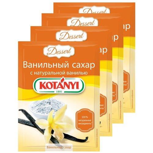 Ванильный сахар с натуральной ванилью, KOTANY пакет 10г (х4) сахар kotanyi с ванилью 10 г