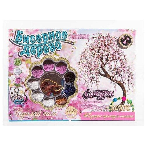 Наборы для рукоделия / Бисер для рукоделия/ Бисерное дерево / Наборы для творчества для девочек