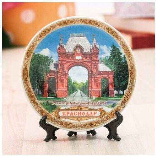 Сувенирная тарелка «Краснодар», 10 см 2328382