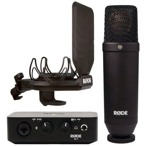Студийный микрофон Rode AI-1 Complete Studio