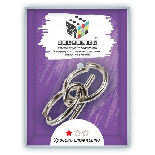 Головоломки металлические DELFBRICK DLM-02 Головоломка металлическая 1 шт