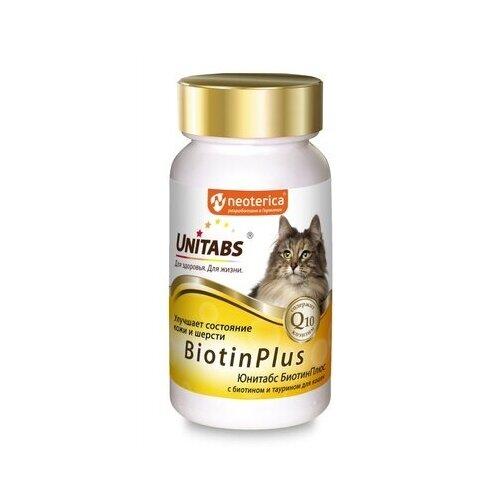 Unitabs БиотинПлюс витамины с Q10 для кошек, с биотином и турином, для кожи и шерсти, 120таб U301, 0,090 кг, 34646 (10 шт)