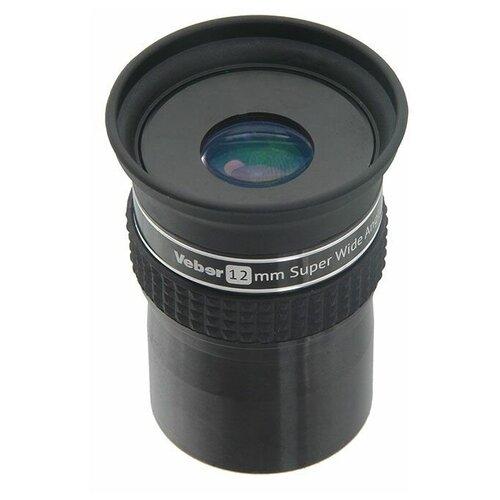Окуляр для телескопа Veber 12mm SWA ERFLE 1.25