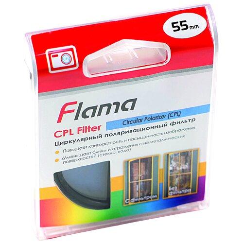 Светофильтр FLAMA CPL Filter 55 mm