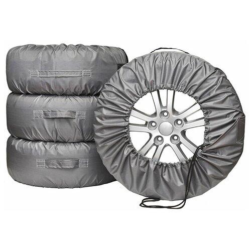 "Чехлы для хранения колес ""Комфорт"", AvtoTink, от R14-R18"