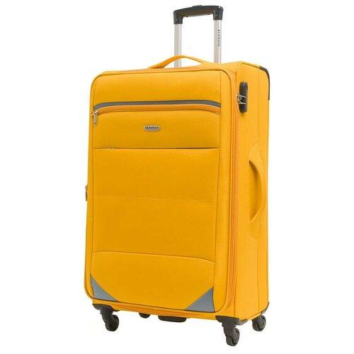 Чемодан Redmond SR04L26Y желтый УТ-00008538