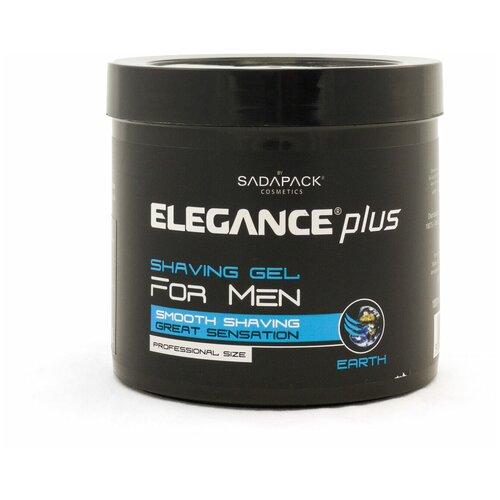 Купить Прозрачный гель для бритья Elegance Plus Shaving Gel Earth