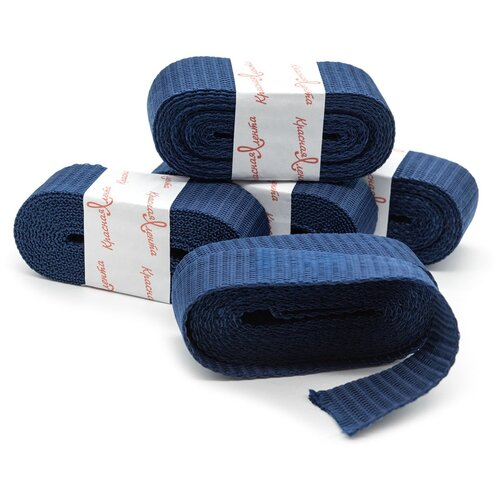 Купить С3713 Стропа-30 30мм*2, 5м, 5шт (66 синий кобальт), Красная лента, Технические ленты и тесьма