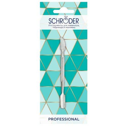 Шабер для маникюра Schroder Серебро 1 шт.