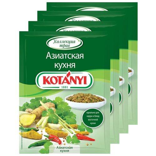 Приправа Азиатская кухня KOTANYI, пакет 15г (x4) приправа для чесночного соуса kotanyi пакет 13г x4