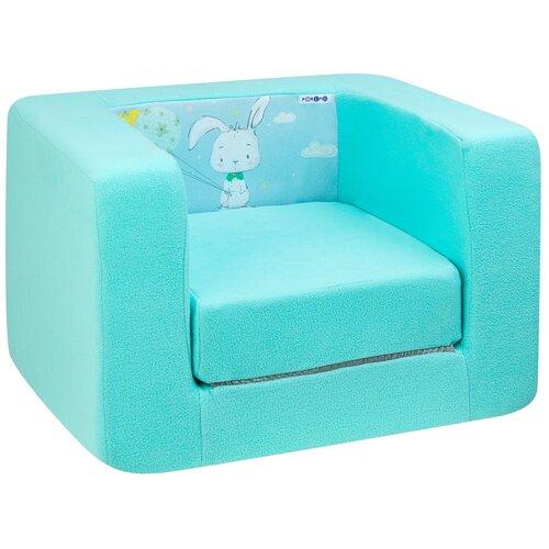 Фото - Раскладное детское кресло Paremo бескаркасное, мягкое, Дрими, цвет Аквамарин, Стиль 2 (PCR320-72) раскладное детское кресло paremo бескаркасное мягкое дрими крошка перси pcr320 50