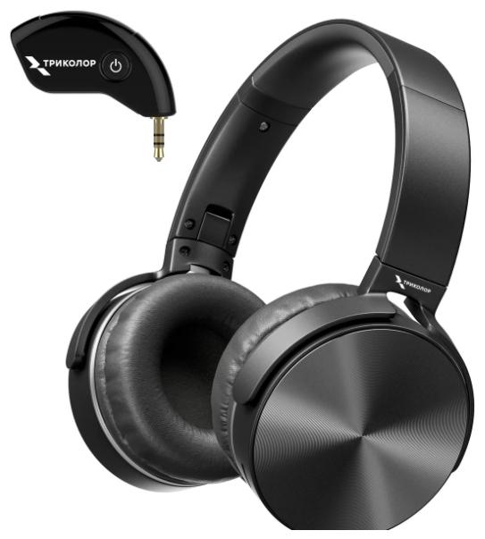 Наушники беспроводные полноразмерные + Bluetooth адаптер — купить по выгодной цене на Яндекс.Маркете