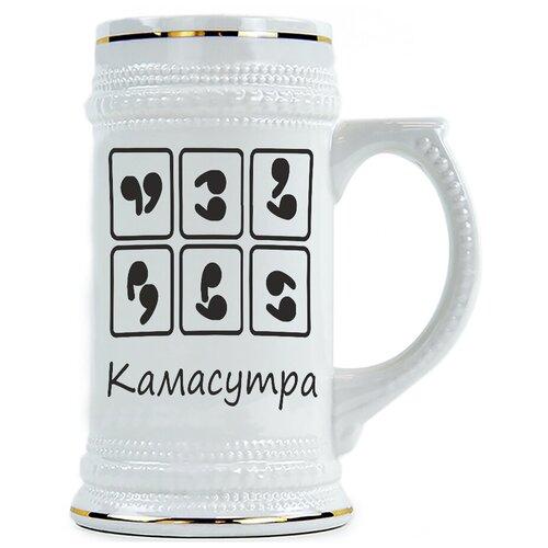 Пивная кружка Камасутра