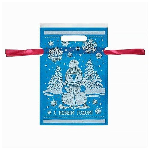 Мешочек Голубой S для упаковки сувенирной продукции из нетканого материала (спанбонд)