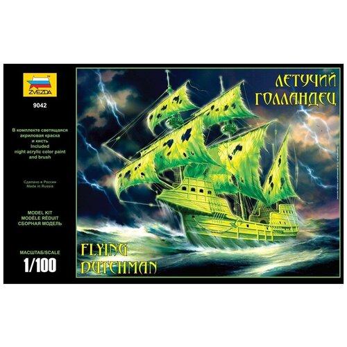 Купить Сборная модель Звезда корабль Летучий Голландец, 1/100 9042, ZVEZDA, Сборные модели