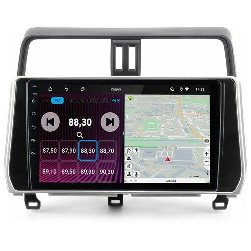 Автомагнитола Toyota LC Prado 150 21+ комплектация автомобиля без магнитолы (Incar TSA-2215n) (Android 10) / Встроенный GPS / Glonass / Bluetooth / Wi-Fi / DSP / память 4Gb / встроенная 64Gb / 10