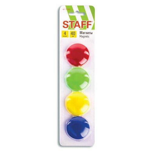 Магнитный держатель для досок Staff Basic (d=40мм, круг) цветной, 4шт., 12 уп. (237484)