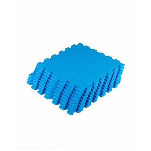 Мягкий пол универсальный Синий с кромками 30*30(см),9 деталей мягкий пол eco cover универсальный 30х30 см сад огород 9 деталей