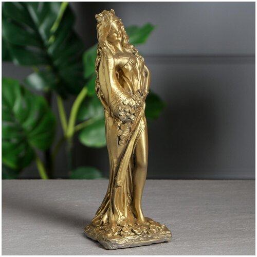 Статуэтка Фортуна 30см золото гипс