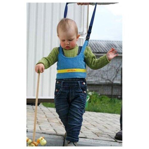 Страховка для ребенка Вожжи-Комфорт Спортбэби
