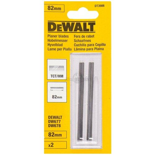 Ножи для электрорубанков DEWALT Двусторонние ножи для электрорубанков