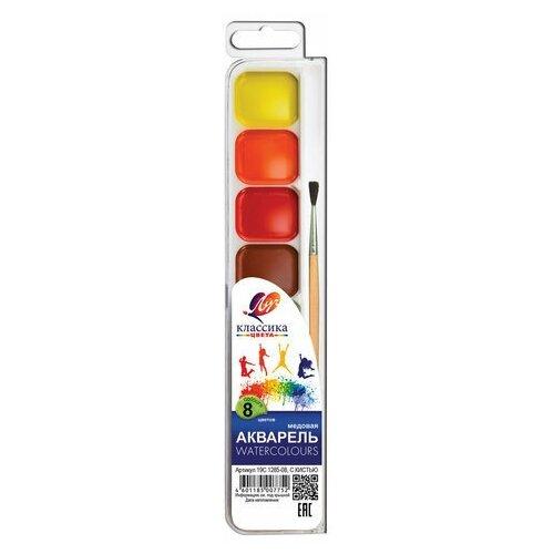 Фото - Краски акварельные ЛУЧ Классика, 8 цветов, медовые, с кистью, пластиковая коробка, 19С1285-08 краски акварельные луч классика 8 цветов медовые без кисти пластиковая коробка 19с1284 08 4 шт