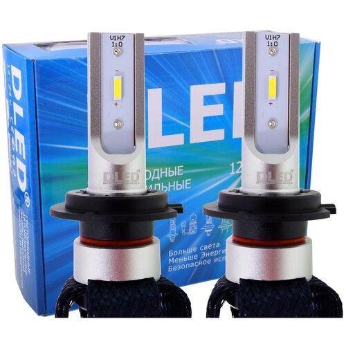 Автомобильная светодиодная лампа H7 SMART 4 DLED (Комплект 2 лампы)
