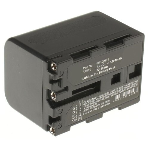 Аккумуляторная батарея iBatt 3200mAh для Sony DCR-PC100E, DCR-DVD100, CCD-TRV138, CCD-TRV308, DCR-TRV50, DCR-TRV530, CCD-TRV740E, CCD-TRV118, DCR-TRV70