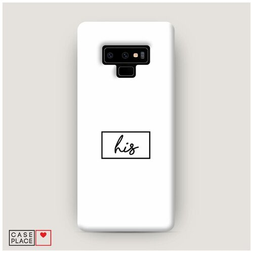 Чехол Пластиковый Samsung Galaxy Note 9 His Case