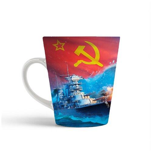 Кружка-латте CoolPodarok Корабли ВОВ Медведь