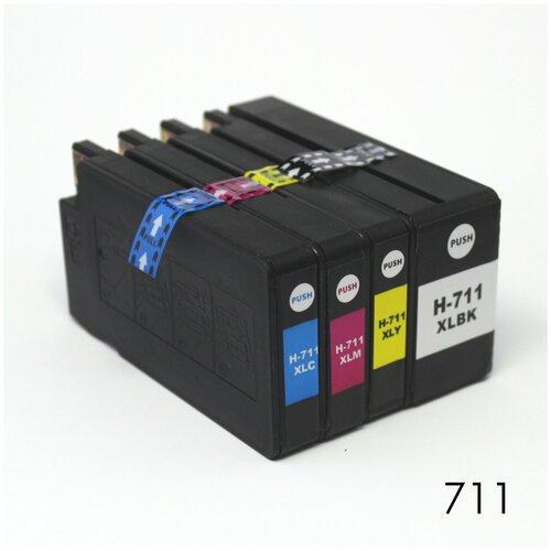 Комплект совместимых картриджей для HP Designjet T120, T125, T130, T520, T525, T530 (под HP 711), неоригинальные, im.H-711.label