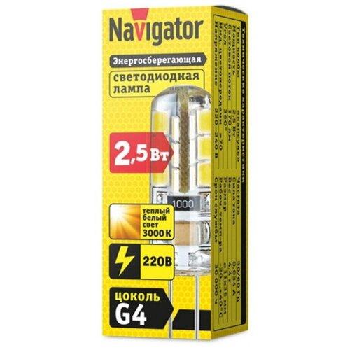 Лампа светодиодная Navigator NLL-S-G4-2.5-230-3K 2.5Вт 3000К G4 170лм 71347 2 штуки