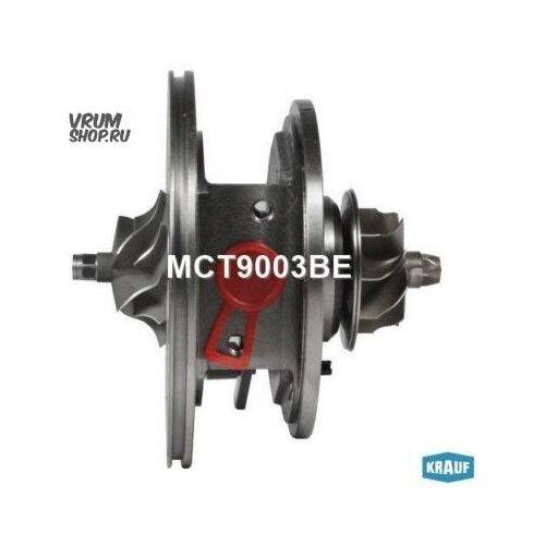 KRAUF MCT9003BE Картридж для турбокомпрессора