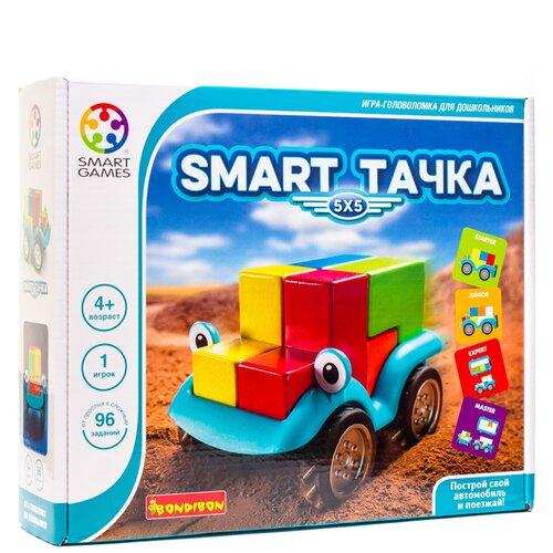Фото - Smart Тачка, Bondibon (логическая игра, серия Smart Games) головоломка bondibon smart games smart тачка мини формат вв3700 голубой красный желтый зеленый