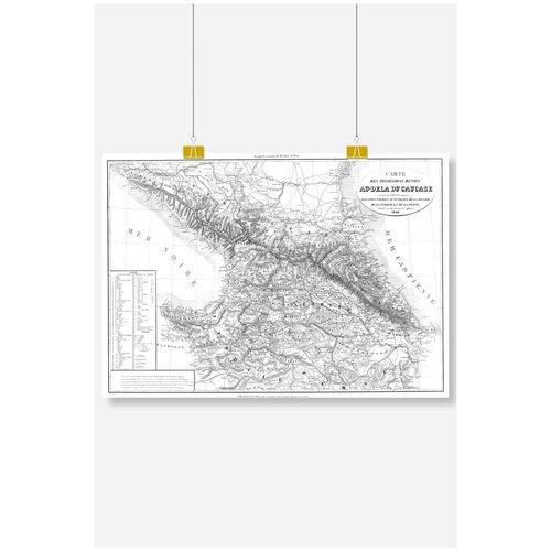 Постер на стену для интерьера Postermarkt Старая карта Кавказа 1840 год, размер 70х100 см, постеры картины для интерьера в тубусе