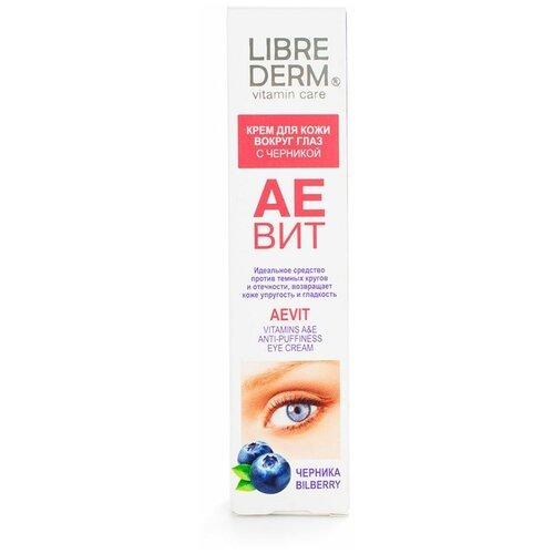 Купить Крем для лица LIBREDERM аевит против отеков для кожи вокруг глаз с черникой, 20 мл Россия