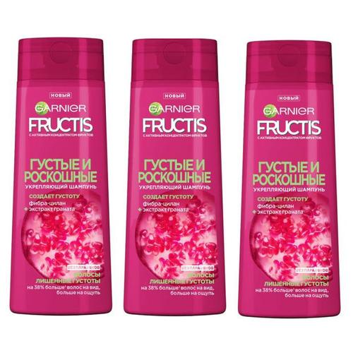Купить GARNIER Fructis шампунь Густые и роскошные Укрепляющий с молекулой Фибра-цилан и экстрактом Граната для волос, лишенных густоты, 200 мл., 3 шт.