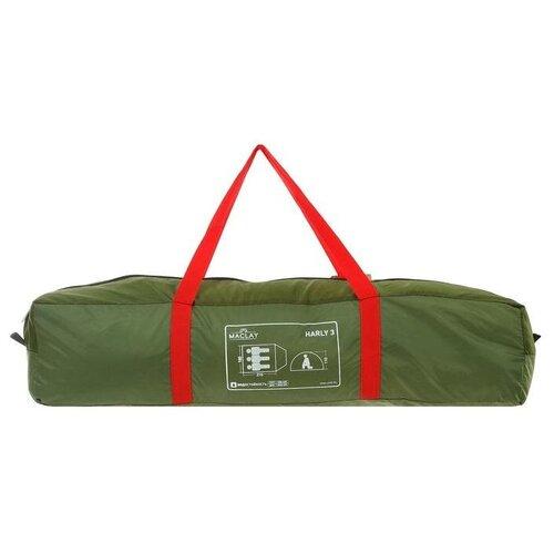 Палатка туристическая HARLY 3, размер 210 х 180 х 110 см, 3-местная, однослойная палатка tramp lite twister 3