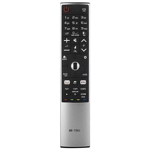 Фото - Пульт ДУ универсальный HUAYU LG Magic Motion IVI MR-700i LCD TV Smart универсальный пульт ду perfeo 4 в 1 pf_b4094
