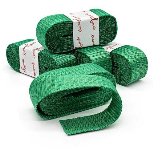 Купить С3713Г17 Стропа-30 30мм*2, 5м, 5шт, 15, 8 г/м (54 ярко-зеленый) 5 шт, Красная лента, Технические ленты и тесьма