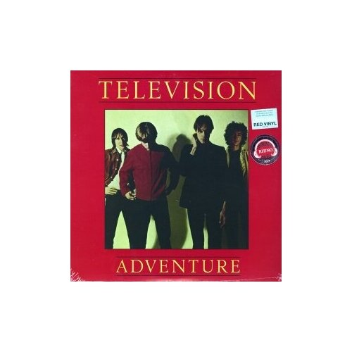 richard strauss elektra karl bohm 2 dvd Виниловые пластинки, Elektra, TELEVISION - Adventure (LP)