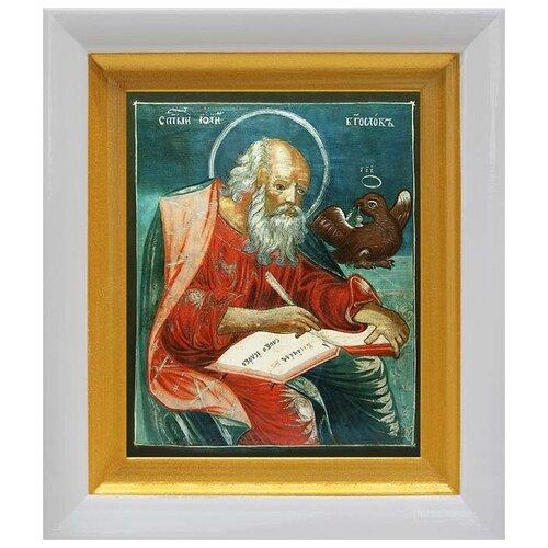 Апостол и евангелист Иоанн Богослов, икона в белом киоте 14*16 см