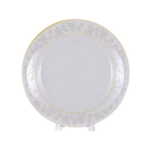 Тарелка мелкая 190мл 105-03001