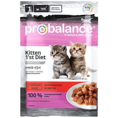 Консервированный корм для котят Пробаланс Kitten 1'st Diet с телятиной 85 г х 25 шт.