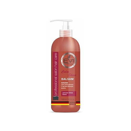EVI professional Бальзам - ополаскиватель «Интенсивный уход» для окрашенных и мелированных волос, 1000 мл