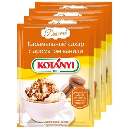 Карамельный сахар с ароматом ванили Kotanyi сахар kotanyi с ванилью 10 г