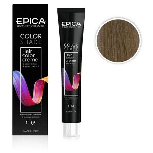 Купить EPICA Professional Color Shade крем-краска для волос, 9.71 Блондин Шоколадно-Пепельный, 100 мл