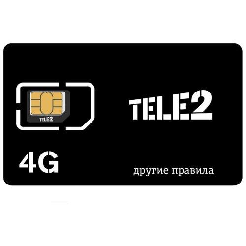 Сим карта Tele2 безлимитный интернет по всей России и в 135 странах мира / 5000 мин по РФ / за 1200 руб в месяц